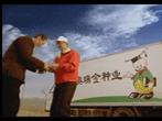 种子广告片-奥瑞金种业