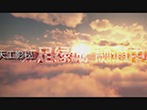 企业贝博官方入口-郑州亚新物业有限公司