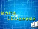 灯具市场广告片-中力国际