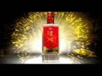 酒类广告片-泸州窖酒
