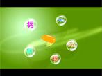 食品影视广告片-方欣米业