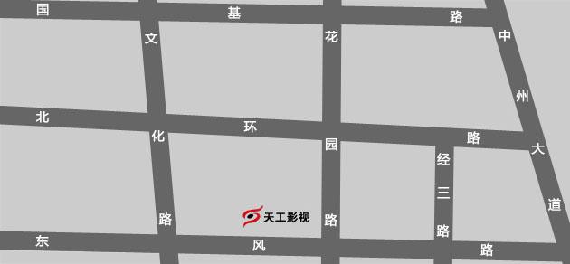 河南天工影视广告ballbetapp有限公司具体位置
